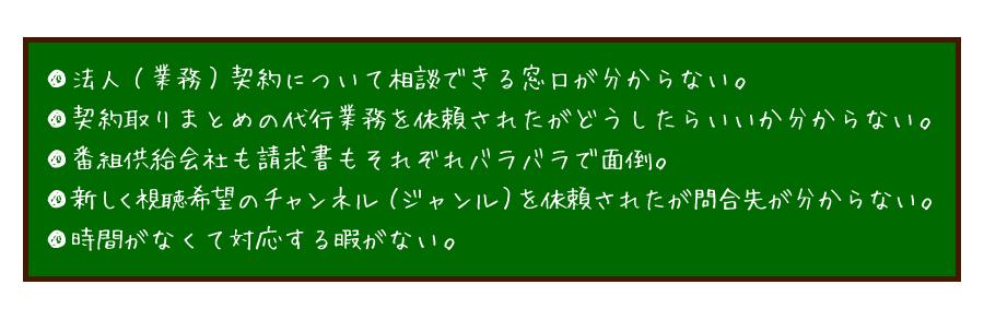 houjin_main_07